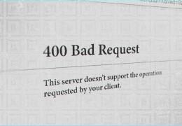 400 Bad Request частая ошибка возврата, которая подлежит исправлению