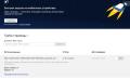 Модуль Турбо-страницы товаров в Яндекс Opencart 3.0