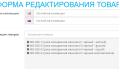 Модуль Коллекции товаров Opencart 3.0