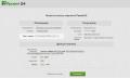 Модуль оплаты Приват24 Opencart 3.0