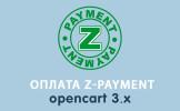 Модуль оплаты Z-Payment для Opencart 3.0