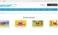 Модуль Фото и Видео Галерея Opencart 3.0