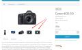 Модуль Видео в товаре Opencart 3.0