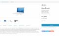 Дополнительные вкладки в товаре Opencart 3.0